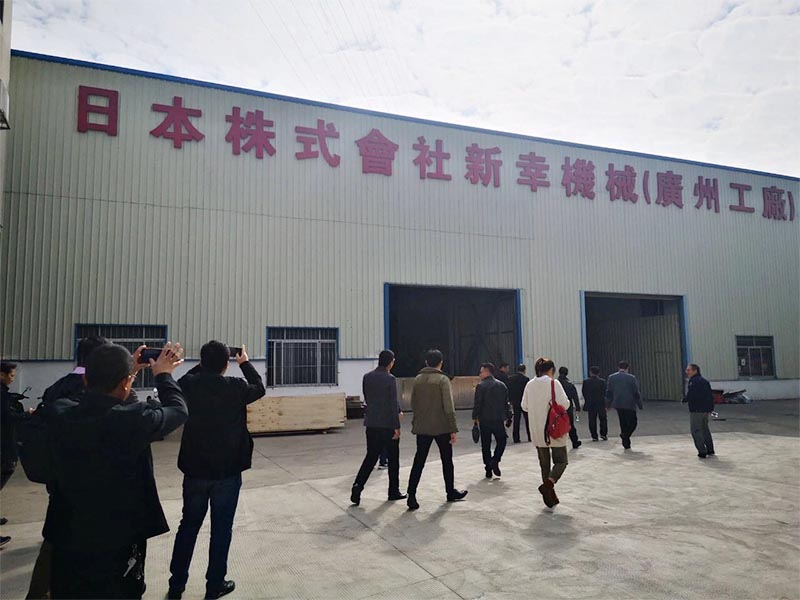 china rotary die cutting machine factory